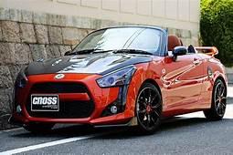 ダイハツ コペン ローブをエアロでカスタム!  DAIHATSU Daihatsu、Cars、Car