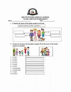 les membres de la famille interactive worksheet