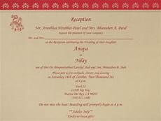 indian wedding invitation wording template wedding reception invitation wording wedding