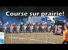 Motocross Course Sur Prairie Beno 238 Tville 2019