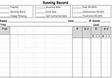 friday freebie running record form as seen on third