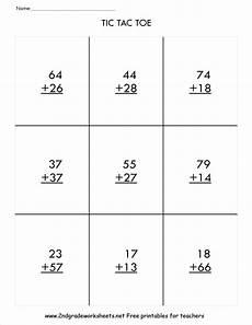2nd grade math worksheet 2 digit addition with regrouping two digit addition worksheets