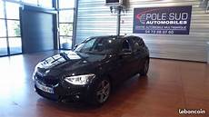 Bienvenue Pole Sud Automobile