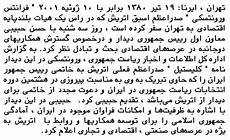 farsi language farsi language sle language museum