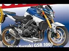 2015 Suzuki Gsr 1000 New Gsxr 1000 Hd