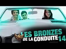 Examen Blanc Du Code De La Route Les Bronzes De La
