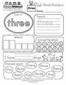 worksheets basic 18788 sight word worksheet new 682 basic sight words kindergarten worksheets