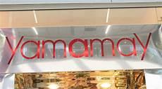 libreria puccini corso buenos aires yamamay apre in corso buenos aires il suo store pi 249 grande