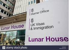 uk visas and immigration home office croydon uk 5th april 2016 the home office uk visas