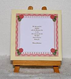 merry christmas insert 12 cup830968 719 craftsuprint