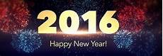 live happy new year wallpaper 2016 hd happy new year 2016 status fb cover page