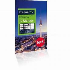 antennentechnik friedrich gmbh freenet tv voucher 12