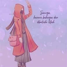 Gambar Kartun Muslimah Bercadar Bahagia Jpg 1024 215 1024