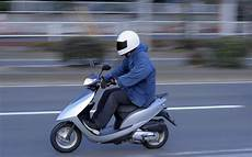 Prix Scooter Scoooter Gt