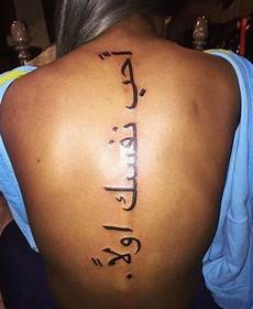 41 cool arabic tattoos with meaning and belief 2020