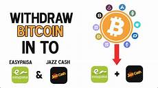 jazz cash charges how to withdraw bitcoin in easypaisa jazz cash perfect money bank account in pakistan no