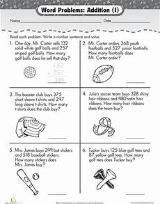 sports worksheets ks2 15817 sporty words and summer on