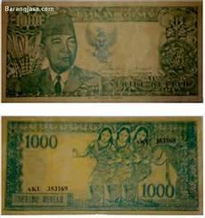 Gambar Mata Uang Indonesia Jaman Dulu Loker Tulisan
