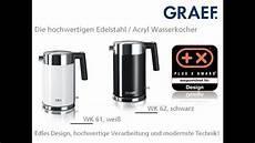 Graef Wk 61 - graef wasserkocher wk 61 wk 62