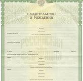 какие документы нужны для оформления личного кабинета в налоговой