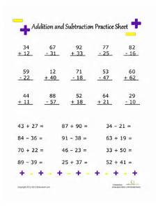 math worksheet for 2nd grade addition and subtraction 3rd grade addition and subtraction worksheets addition