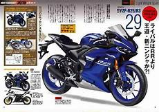 Modifikasi R25 2018 by Yamaha R25 2018 By Machine Bmspeed7 Com 187 Bmspeed7