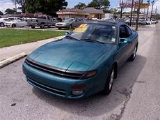 how does cars work 1992 toyota celica parking system express auto sales used cars metairie la dealer