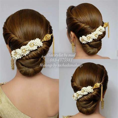 Ambada Hairstyle