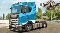 zakup pierwszej ciężark 243 wki truck simulator 2