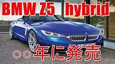 Bmw Z5 2016