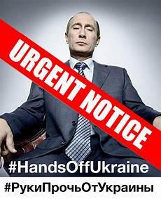 formation détective privé belgique ukraine solidarit 233 accueil