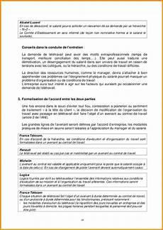 Modification Individuelle Du Contrat De Travail by Mod 232 Le Courrier Demande T 233 L 233 Travail Roger Bontemps