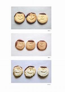 image de cuisine moderne 85499 diy les petits g 226 teaux sp 233 cial f 234 te des p 232 res sabl 233 s au chocolat cookies cupcake et petit g 226 teau