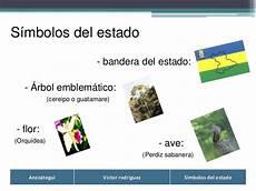 arbol emblematico de monagas estado anzoategui