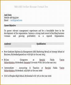 6 graduate fresher resume templates free sles exles format resume curruculum vitae