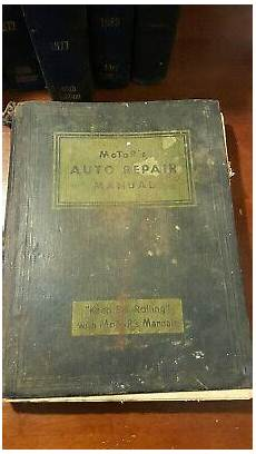 service manual old cars and repair manuals free 2011 lexus ct electronic toll collection old motors auto repair manual 1935 1950 vintage hardcover ebay
