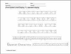 creating handwriting worksheets in microsoft word 21425 abc print dotted lined font especially designed for teachers you can easily create hundreds of