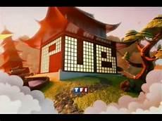 Coupure Pub Tf1 Grand Prix De Chine 2009