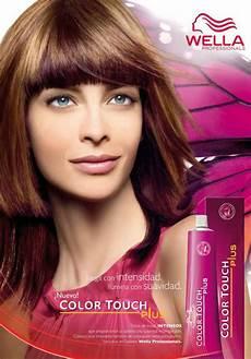 Contoh Desain Iklan Produk Kecantikan Bitebrands
