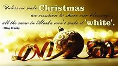 merry christmas wallpapers hd 2017 free download pixelstalk net