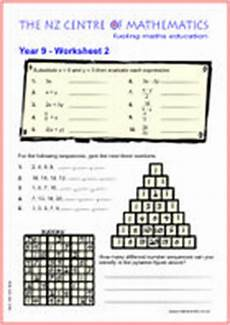 year 9 probability worksheets with answers 5995 homework sheets maths centre