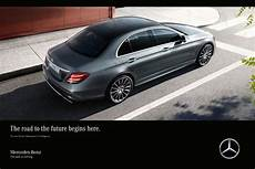 Mercedes E Class Gets Its Commercials They