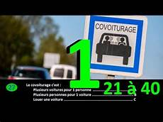 code de la route test test type p 233 dago de l examen 2018 du code de la route