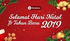 selamat natal dan tahun baru 2019 blog idwebhost