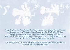 weihnachtskarten text spende weihnachten 2016 spenden statt schenken soogut