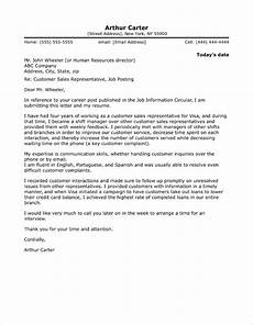 office administrator cover letter sle