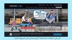 comment souscrire 224 une assurance voyage en ligne chez