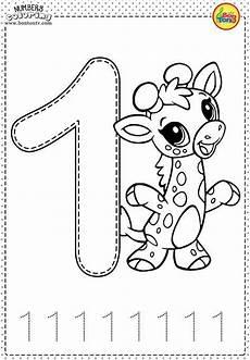 Malvorlagen Vorschule Quiz Nummer 1 Preschool Printables Kostenlose