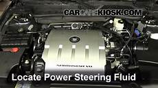 electric power steering 2000 cadillac deville electronic toll collection service manual 2009 cadillac cts windshield fluid motor how to replace add windshield washer