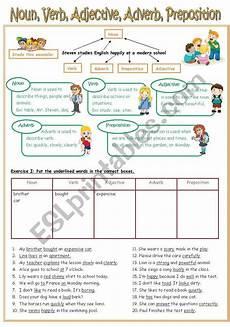 nouns verbs adjectives worksheets year 2 advance worksheet